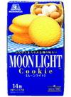 ムーンライト 118円(税抜)