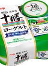 十勝ヨーグルト 135円(税抜)