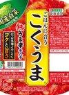 こくうまキムチ 198円(税抜)