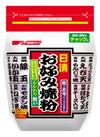 日清 お好み焼き粉 各種 258円(税抜)