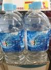 六甲の美味しい水 78円(税抜)