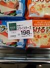 食卓応援 スライスチーズ 198円(税抜)