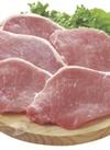 豚肉ローステキカツ用 198円(税抜)
