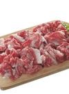 牛肉こまぎれ 398円(税抜)