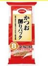 コープ かつお削りパック 2.5g×8袋 10円引