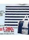 クッションレジャーシート 1,280円(税抜)