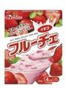 フルーチェ 138円(税抜)