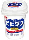ビヒダスヨーグルト プレーン 148円(税抜)