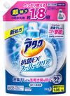 アタック抗菌EXスーパークリアジェル詰替 超特大 298円(税抜)