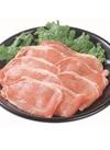 豚肉ロース生姜焼用 108円(税抜)