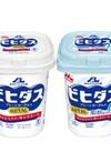 ビヒダスヨーグルト(プレーン・脂肪0) 138円(税抜)