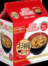 お椀で食べるカップヌードル3食 199円(税抜)