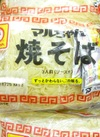 焼そば 180円(税抜)