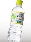 いろはす天然水にれもん 78円(税抜)