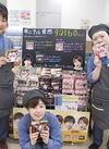 ガルボチョコパウチ 168円(税抜)