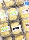 八番麺工房「個乃麺」 100円(税抜)