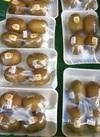 ゴールドキウイ 398円(税抜)