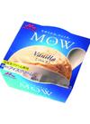 MOW・バニラ 90円(税抜)
