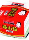 おかめ 極小粒ミニ3・先着100パック限り 68円(税抜)