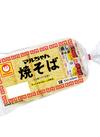 マルちゃん焼きそば 168円(税抜)