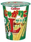 じゃがりこLサイズ(サラダ・たらこバター・チーズ) 98円(税抜)