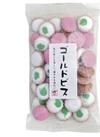ゴールドビス 248円(税抜)