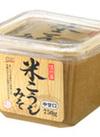 CGC 米こうじみそ 198円(税抜)