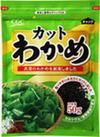 CGC カットわかめ 138円(税抜)