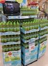 サントリー天然水GREEN TEA 98円(税抜)
