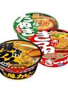 マルちゃん カップ麺 各種 108円(税込)