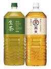生茶・麦茶 98円(税抜)