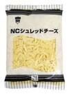 NCシュレッドチーズ 699円(税抜)