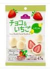 チョコ&いちご レモン味 198円(税抜)