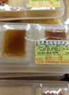 深層水玉子豆腐 100円(税抜)