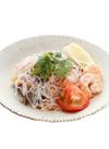タイ風春雨サラダ 増量 439円(税抜)