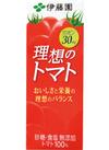 理想のトマト 58円(税抜)