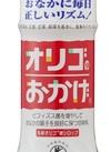 オリゴのおかげ 298円(税抜)