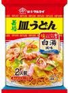 長崎皿うどん 198円(税抜)