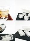 ★製氷皿★ 100円(税抜)