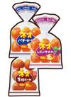 ネオ黒糖ロール 98円(税抜)