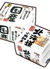 北海道小粒納豆 88円(税抜)