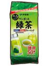 ワンポット緑茶ティーバッグ 298円(税抜)