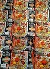 龍上海赤湯からみそラーメン 458円(税抜)