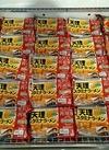 天理スタミナラーメン 358円(税抜)