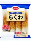 コープちくわ 78円(税抜)