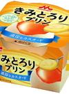 きみとろりプリンカスタード 78円(税抜)
