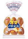 ネオバターロール6個入 125円(税抜)