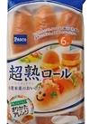 超熟ロール6個入 108円(税抜)