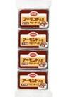 コープ アーモンド入りベビーチーズ 60g(4コ) 10円引