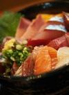 お魚屋さんのネタたっぷり海鮮ちらし 398円(税抜)